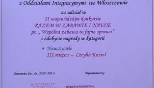 20120925_124552