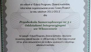 20121119_122759